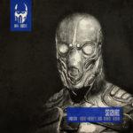 [DD00082] Sei2ure – Proton – Mono Amine's Bon Vivant Remix by Sei2ure